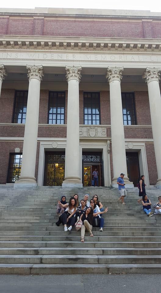 Harvard friends